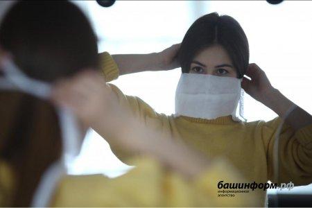 Под наблюдением медиков в самоизоляции находится 7701 житель Башкортостана