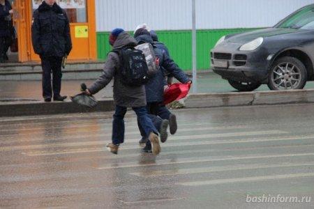 Совбез Башкирии объяснил, когда детям можно находиться на улице в условиях самоизоляции