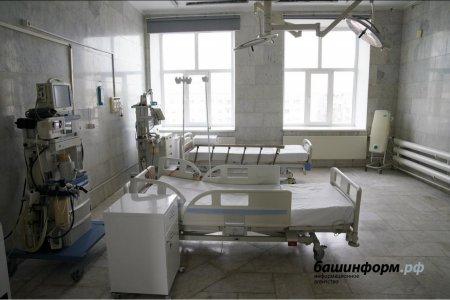 Какие больницы находятся на карантине и сколько сейчас очагов по КОВИД-19 в Башкортостане