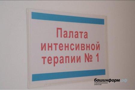 В Башкортостане из 212 больных КВИ 10 находятся под аппаратом ИВЛ, 10 - в тяжелом состоянии