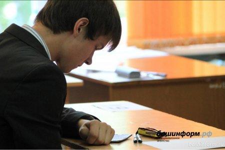В онлайн-консультациях по ОГЭ и ЕГЭ приняло участие более 10 тысяч учащихся из Башкортостана
