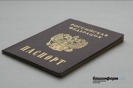 В России продлен срок действия просроченных паспортов и водительских удостоверений