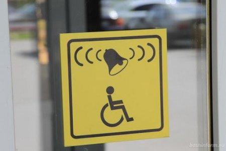 В условиях самоизоляции инвалидность гражданам продлевается автоматически на 6 месяцев