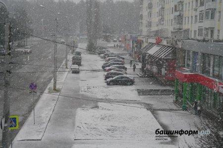 В Башкортостане ожидаются дождь со снегом и порывистый ветер
