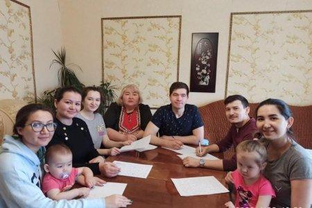 Международный онлайн-диктант на башкирском языке написали 305 тысяч человек по всему миру