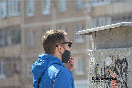 Жителей Башкортостана просят временно не контактировать с челябинцами из-за вспышки COVID-19