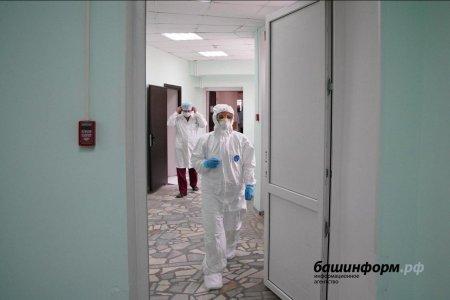Количество зараженных COVID-19 в Башкортостане увеличилось до 570
