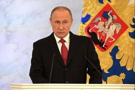 Президент России обратится к нации по ситуации с коронавирусом 28 апреля