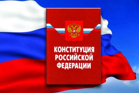 Представители основных религиозных конфессий Башкортостана высказали свое мнение относительно поправок в Конституцию РФ