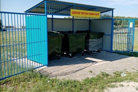 В зоне №3, куда входит Баймакский район, за обращение с твёрдыми коммунальными отходами отвечает региональный оператор «Эко-Сити».