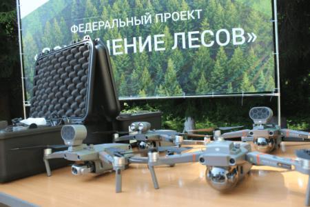 Квадрокоптеры, приобретенные по региональному проекту «Сохранение лесов», помогут защитить башкирские леса от пожаров